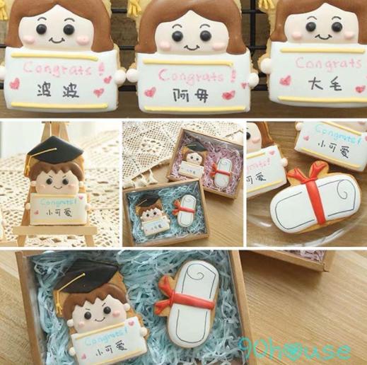 DIY 翻糖畢業曲奇禮盒